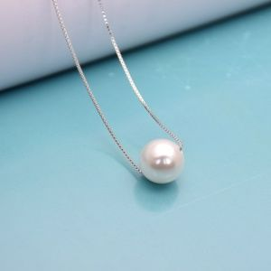 💝Solid 925 Silver Box Chain with Pearl Necklace